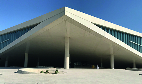 Bild: Qatar National Library
